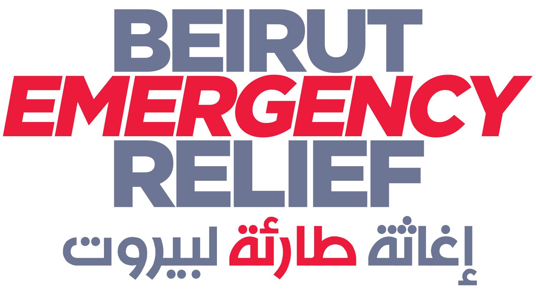 Beirut Emergency Relief - Rene Moawad Foundation logo 2