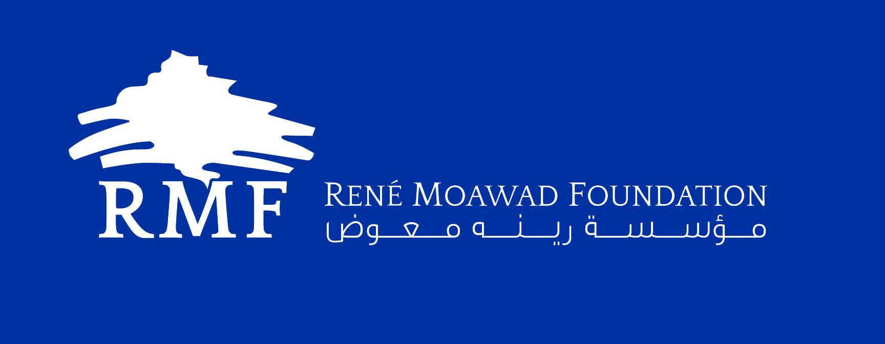 RMF-logo-white